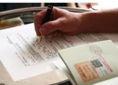 Serviço de Composto de declaraçoes