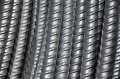 Vergalhão para construção: Araguaia Ferro