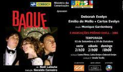 Teatro Anuncio