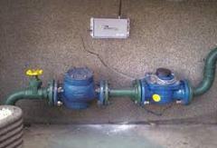 Monitoramento de  água para consumo.