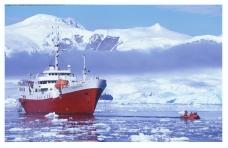 Pacote - Ushuaia e Antártica